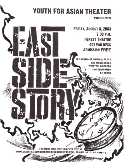 east side story small